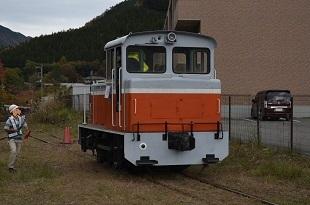 ASC0109.jpg
