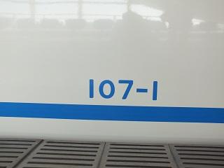 DSCF7321.jpg