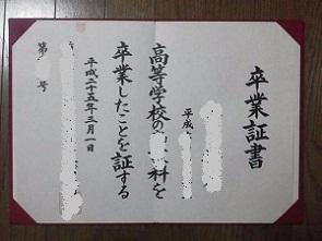 P1000155-1.jpg