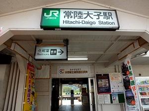daigoeki.jpg