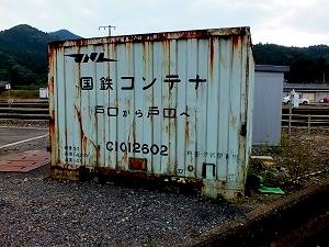 daigoeki3.jpg