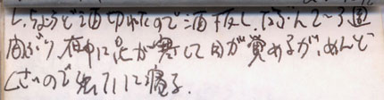 19950404(300)oo430.jpg