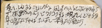 19941109下(300)430