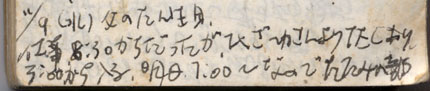 19941109上(300)430