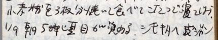 19950108下(300)430