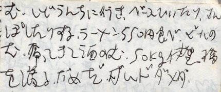19950401→19950402前-上に(300)430