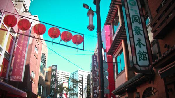 1229中華街