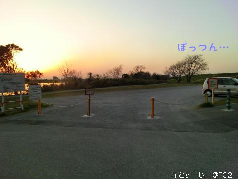130321_13.jpg