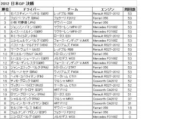 JAP_R01.jpg