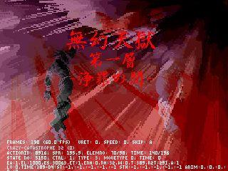 mugen0_20130122163853.jpg
