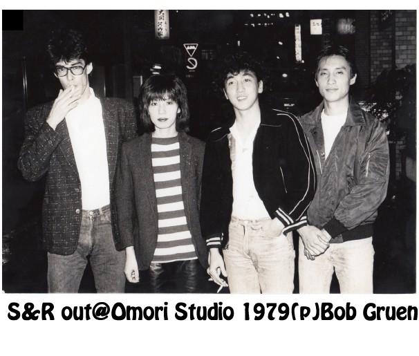 1979winter_bobGruen_ltm.jpg