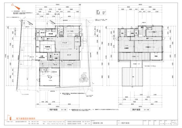 桜坂の家 新築工事 No5 実施図面完了 - 坂下建築設計事務所