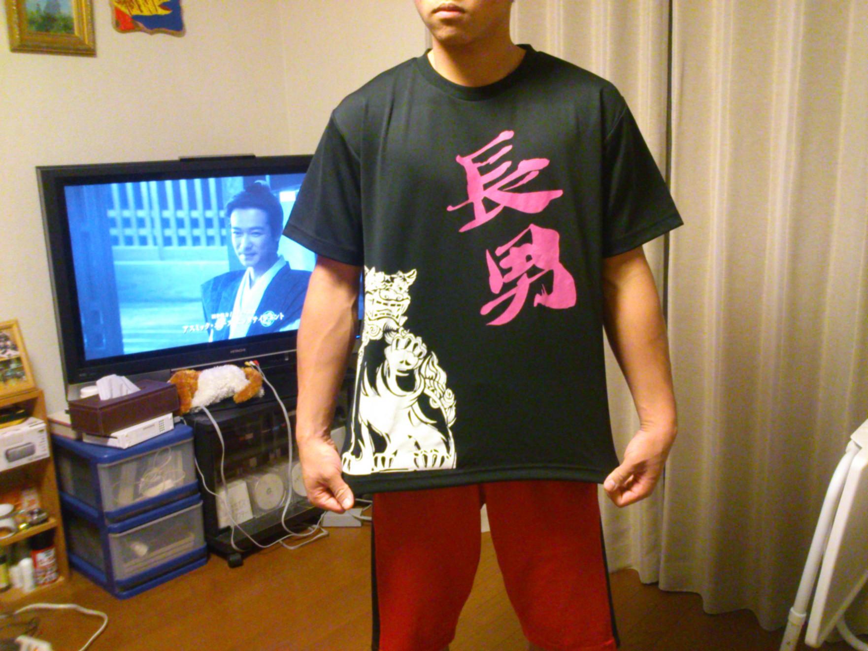 moblog_04e70b4e.jpg