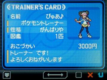 ポケモンBW2-007トレーナーカード★
