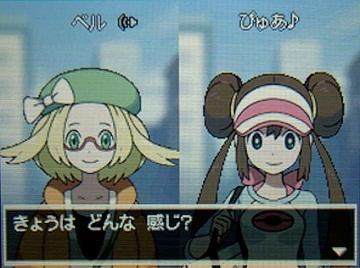 ポケモンBW2-009ベル★