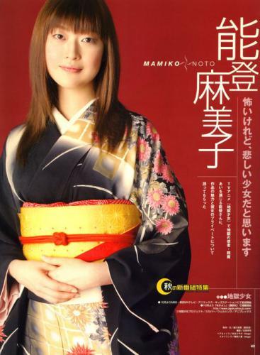 kimono+ver.jpg