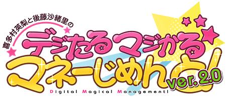 ttl_logo.png