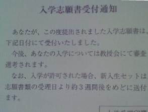 PE_20130325202043.jpg