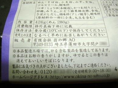 20140101_01.jpg