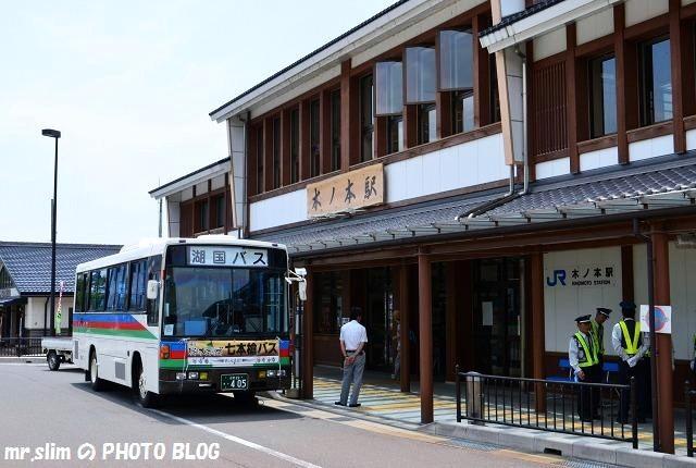 01_木ノ本駅