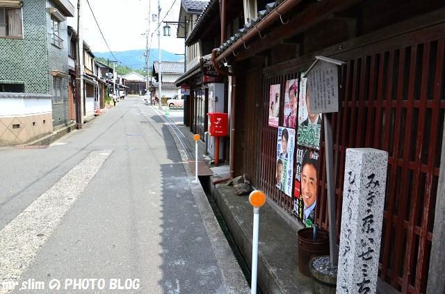 21_江戸・なごや道