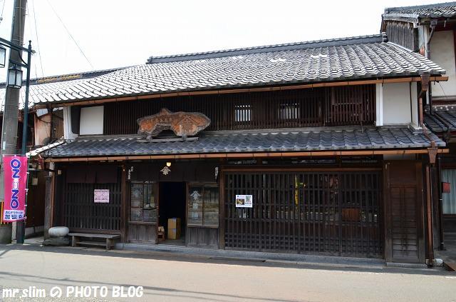 20_大幸醤油店