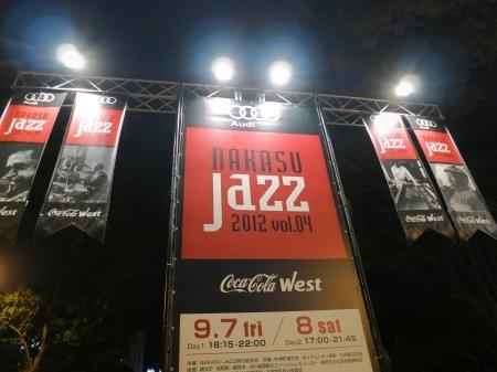 中洲jazz