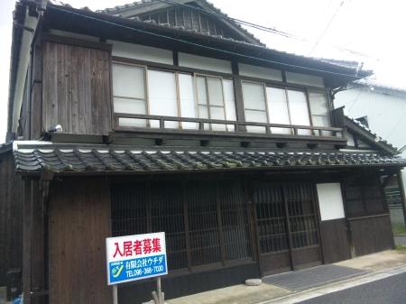旧伊藤伝右衛門邸3