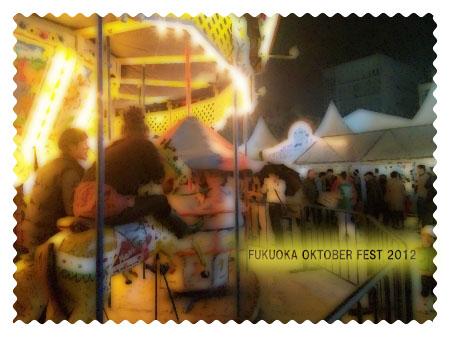 FUKUOKA OKTOBER FEST 2012