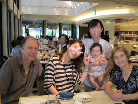Gfamily.jpg