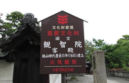 kyou-05.jpg