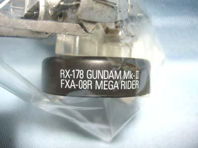 P1320087.jpg