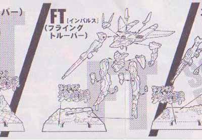 ffiufiuf3.jpg