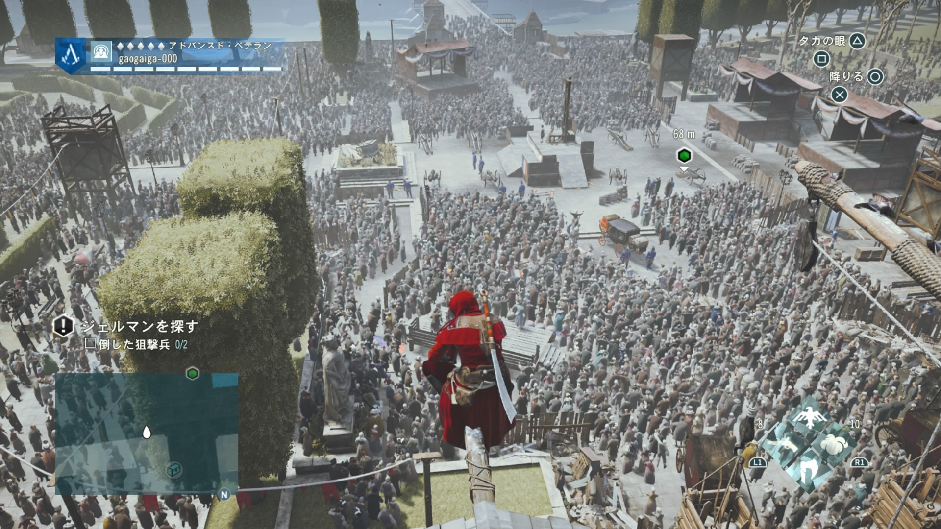 Assassins Creed® Unity_20141126045544