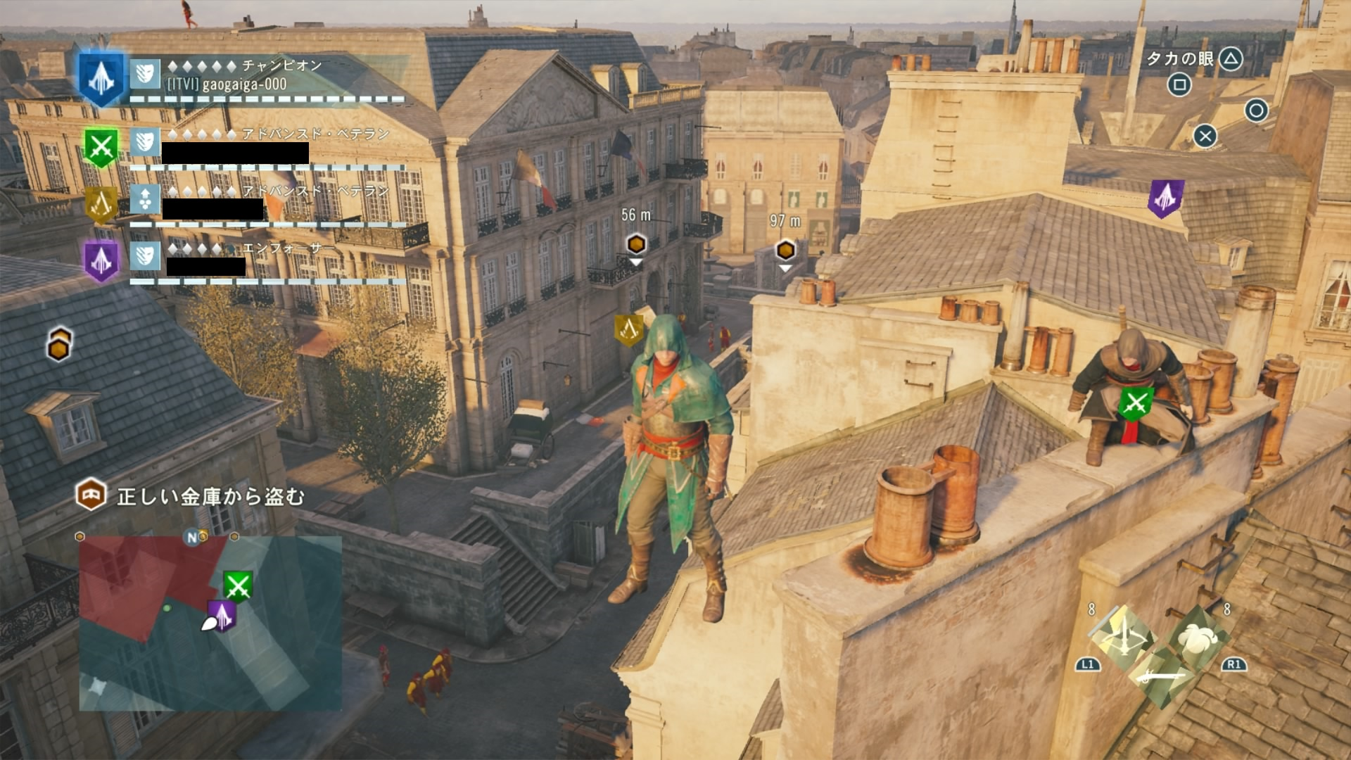 Assassins Creed® Unity_20141129045214P