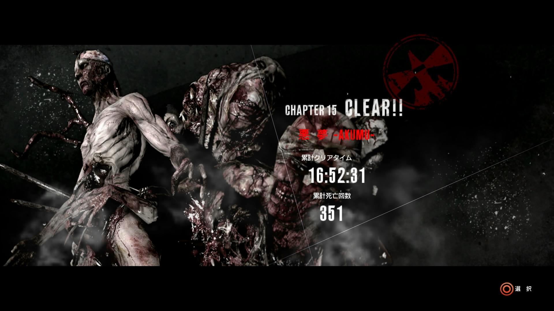 PsychoBreak_20141105064106.jpg