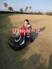 0Xo_hkIL.jpg