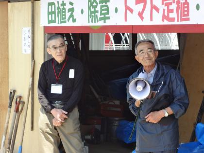 木村秋則自然栽培に学ぶ会IN加美町