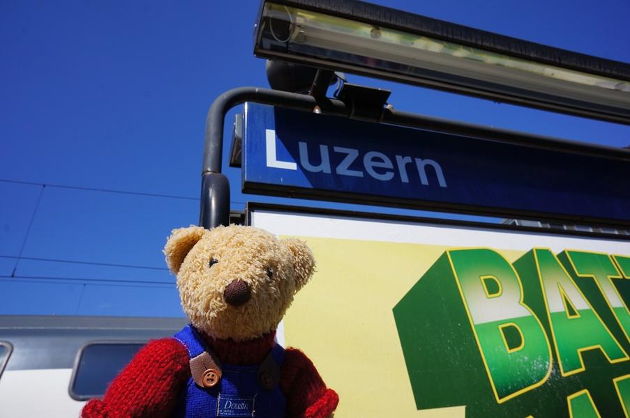 ルツェルン到着