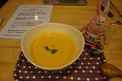 1日目夕食 スープ