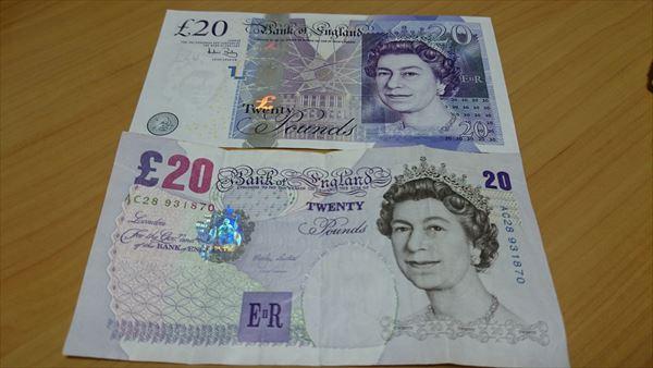 20ポンド札
