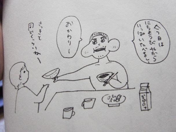 R0014341.jpg