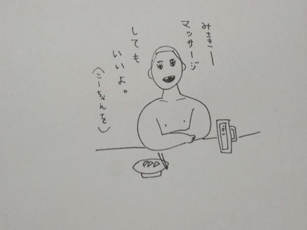 R0014588.jpg
