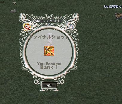 SnapCrab_マビノギ_2012-11-19_8-18-48_No-00