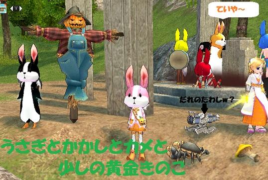 SnapCrab_NoName_2012-12-3_21-19-3_No-00.jpg
