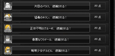 mabinogi_2012_11_22_003.jpg