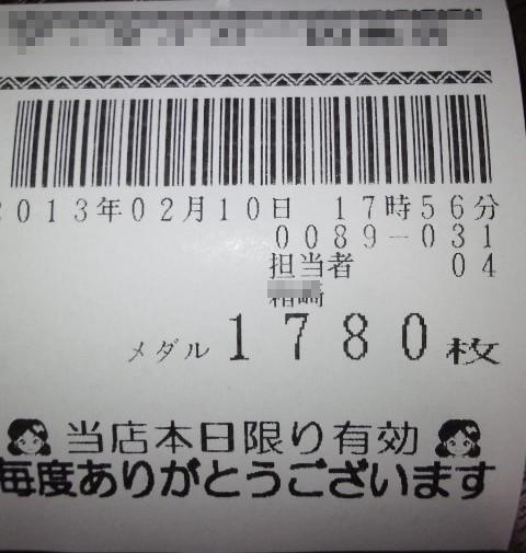 130210_1820~01.jpg