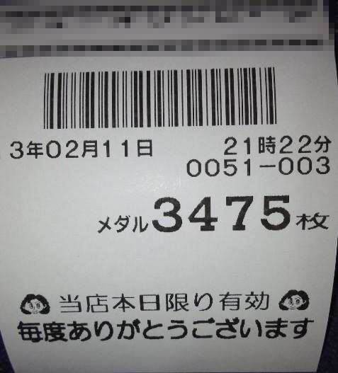 20130211231658768.jpg