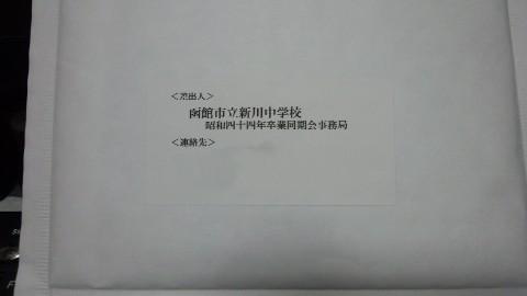 2013122705.jpg