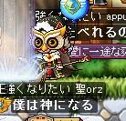 聖orz1-0